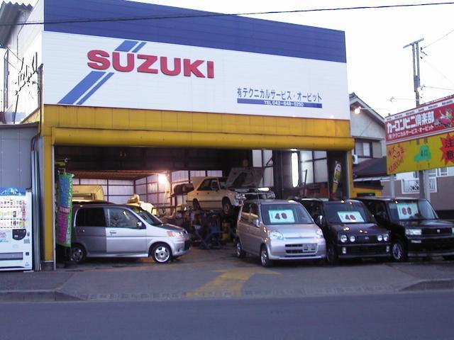 当店は八王子市にある整備工場です。お車のお悩み何でもご相談ください。