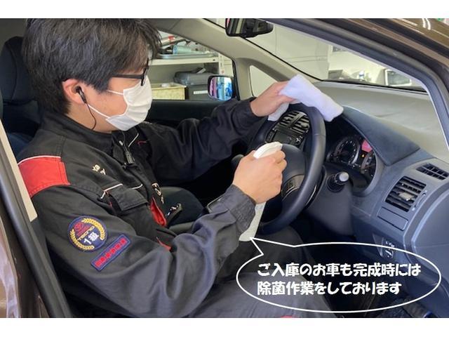 トヨタモビリティ東京(株)U-Car西東京店(6枚目)