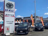 トヨタモビリティ東京(株)U-Car西東京店