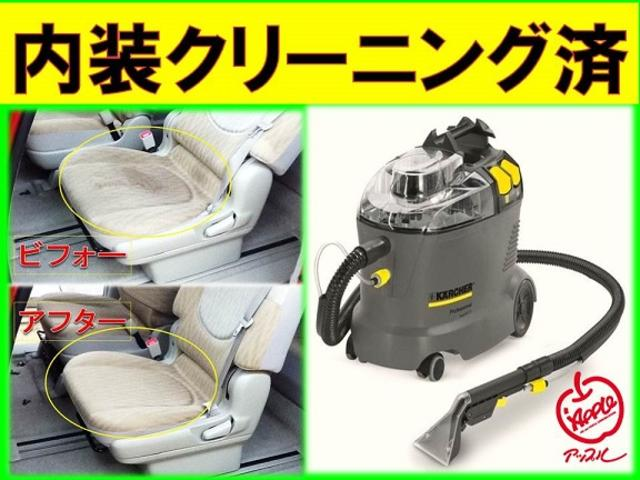 掃除機では吸えないほこりや花粉など見えない汚れを高圧吸引する事により、シート表皮を洗い流します!