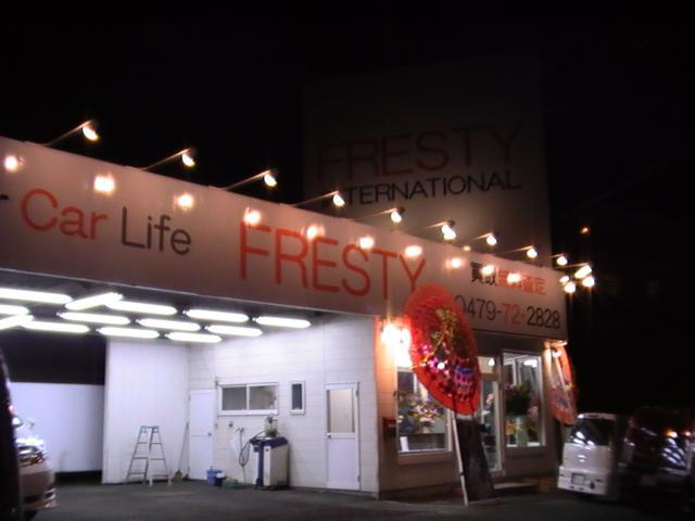 FRESTY (株)フリスティインターナショナル(1枚目)