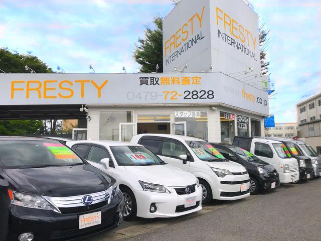 FRESTY (株)フリスティインターナショナル(4枚目)