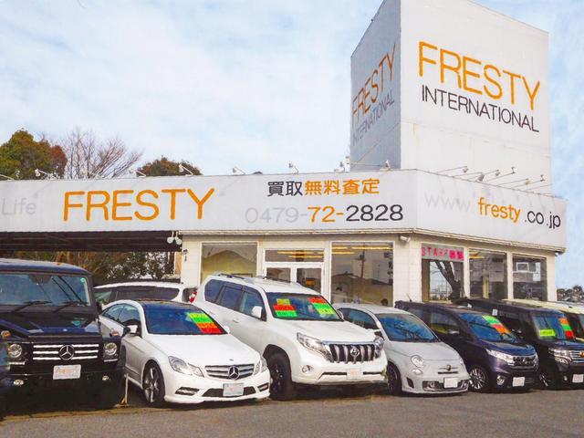 FRESTY (株)フリスティインターナショナル(5枚目)
