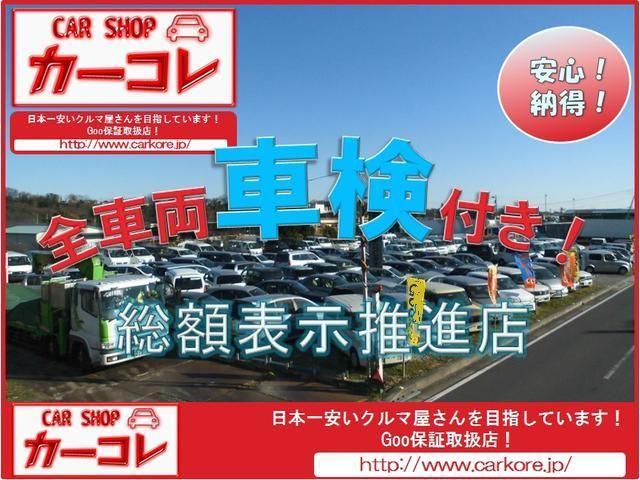 (株)カーコレの店舗画像