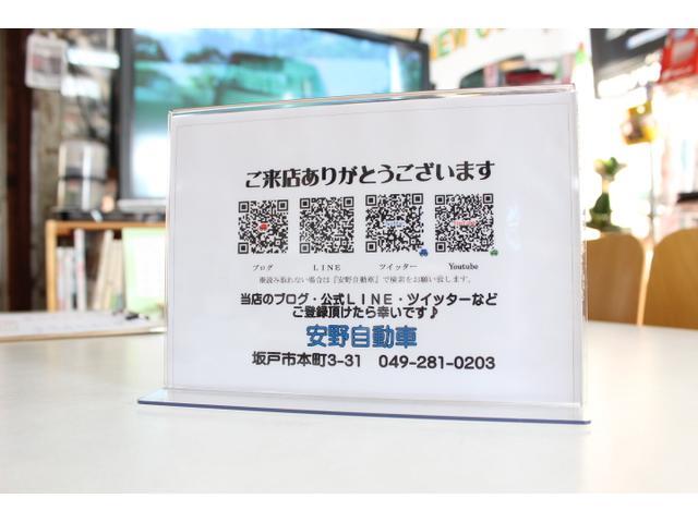 LINE・Twitter・YouTube・アメブロなどSNSで情報発信中!