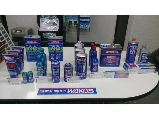 WAKO'Sの製品も各種取り扱っております!