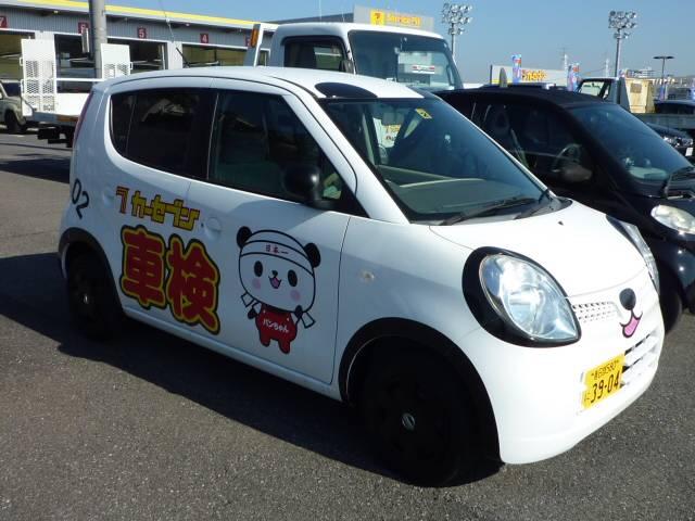 『パンちゃんカ-』出発!三郷市内を走ってます。見たことありませんか?