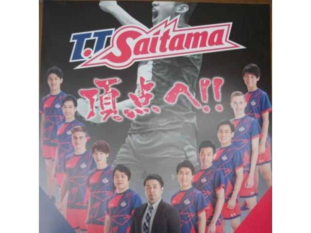 カ-セブンのトーサイアポ(株)は、卓球プロチーム『TT彩たま』を応援しています♪