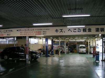 整備工場内部