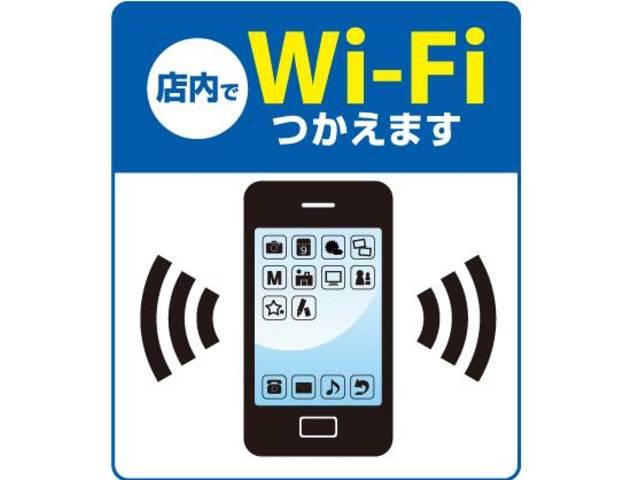 待合室Wi-Fi完備!!