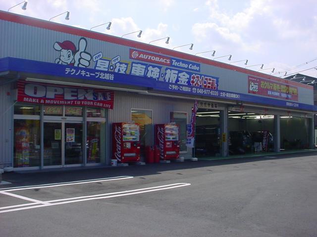 ★関東運輸局表彰受賞の「指定工場」も御座います!納車後のアフターサービスもご心配なく!