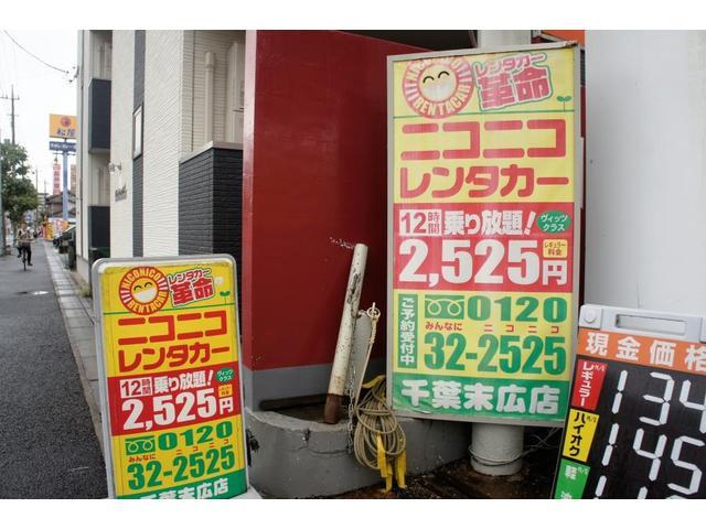 エネオス DD御成台SS (有)田中石油店(6枚目)