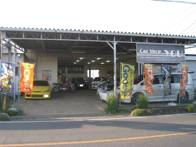 Car Shop YOU カーショップユー (株)YOU