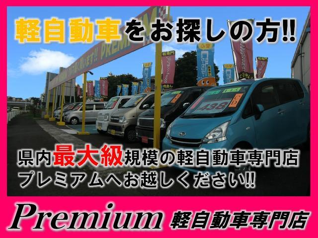 (株)プレミアム Premium 軽自動車専門店(1枚目)