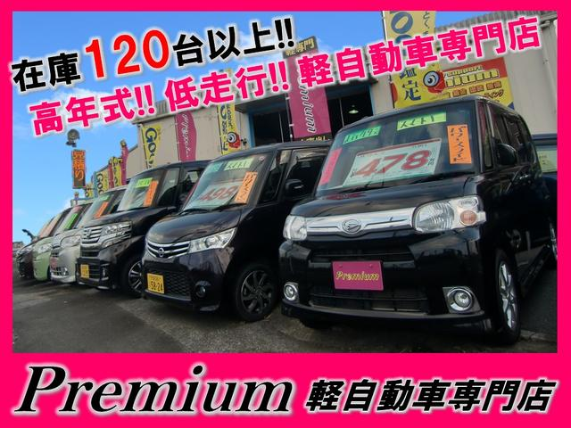 (株)プレミアム Premium 軽自動車専門店(4枚目)