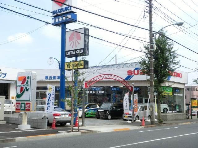 カーリンク八王子北野店 原自動車 株式会社