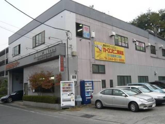 当店の第2工場です。多くのお客様を迎え入れられます。