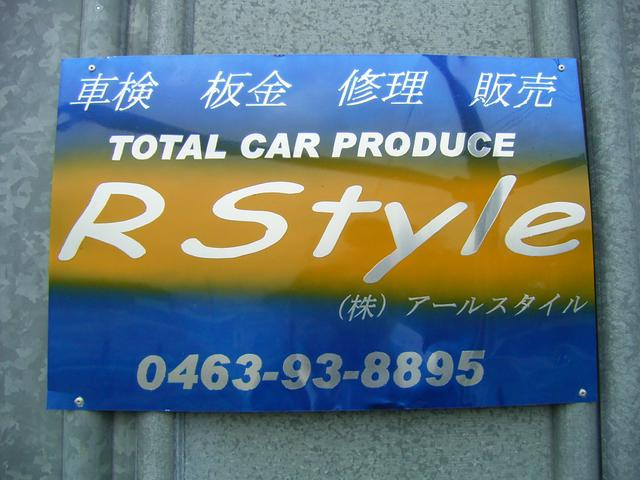R-STYLE (株)アールスタイル(1枚目)