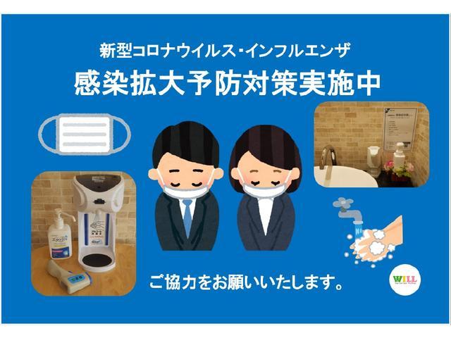 カーショップウィル小田原鴨宮本店 (株)ウィル(2枚目)