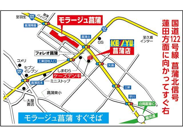 (株)ケーユー 菖蒲店(3枚目)