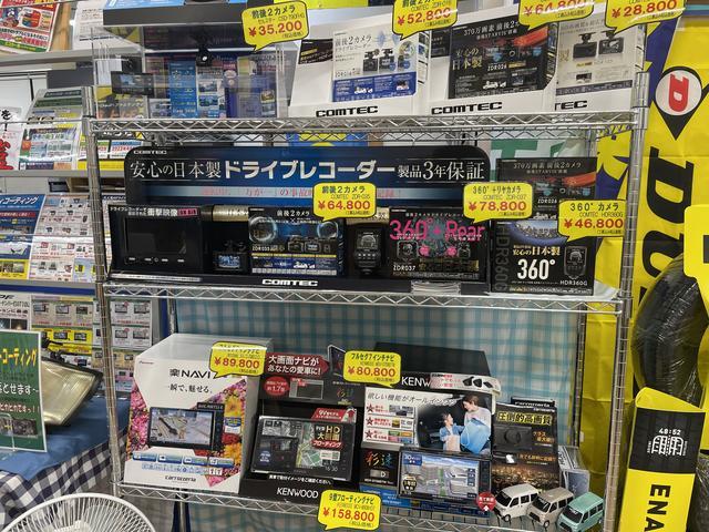 (株)ケーユー 菖蒲店(4枚目)