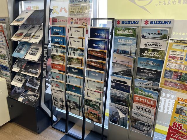 (株)ケーユー 菖蒲店(6枚目)