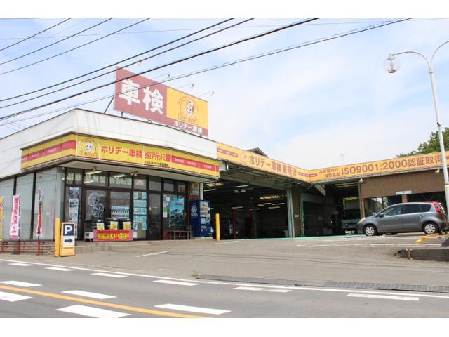 所沢市の車検、メンテナンス、新車販売、パーツ取り付けは当店にお任せ下さい!