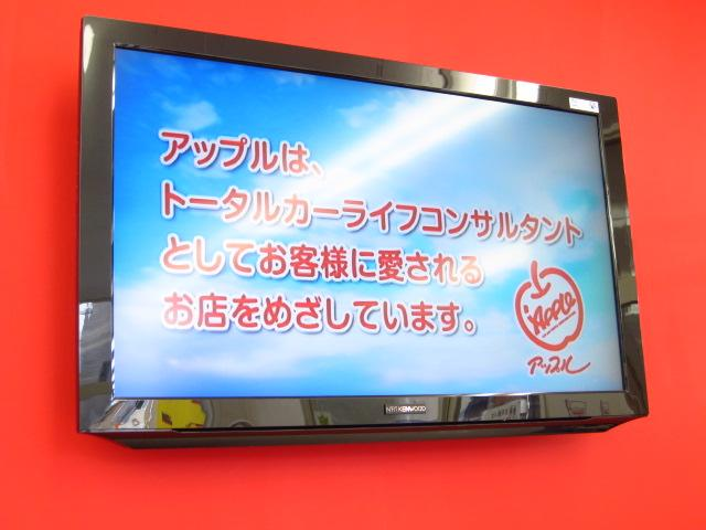 アップル多摩生田店(4枚目)