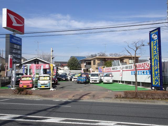 プラスパージャパン