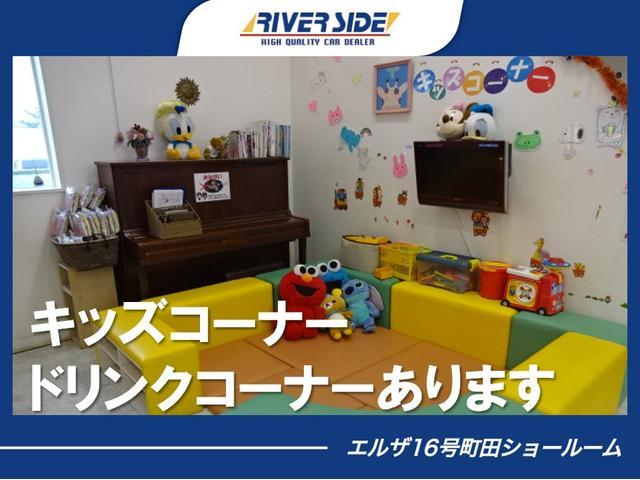 (株)リバーサイド エルザ16号町田ショールーム(3枚目)