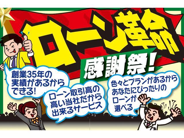 (株)リバーサイド エルザ16号町田ショールーム(6枚目)