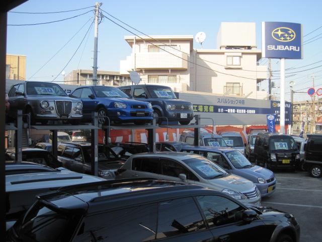 (株)大和スバル自動車(3枚目)