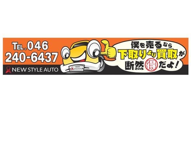 NEWSTYLE AUTO (株)NEWSTYLE AUTO