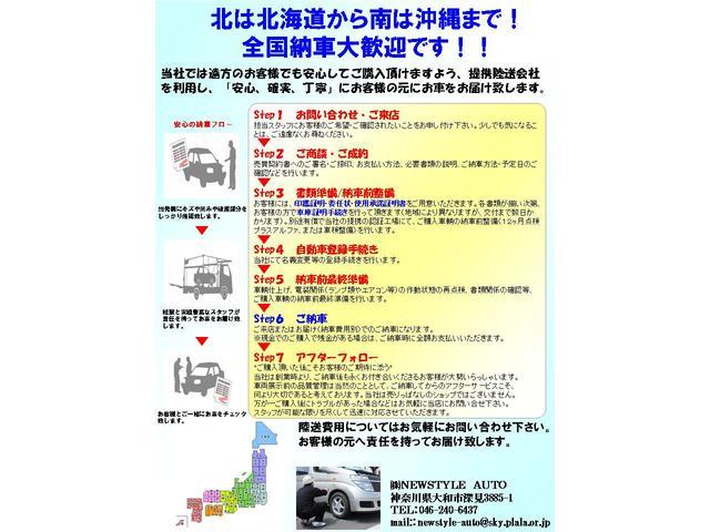 NEWSTYLE AUTO (株)NEWSTYLE AUTO(2枚目)