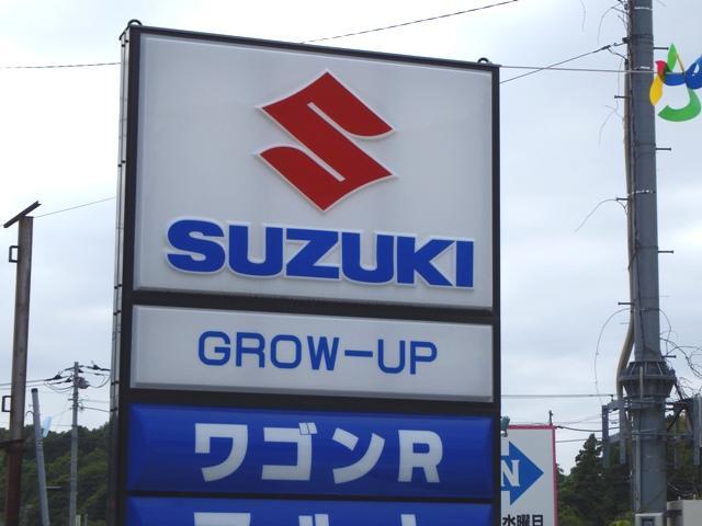 GROW-UP(3枚目)