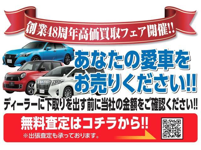 チューブ 東大和店 中部自動車販売(株)(2枚目)