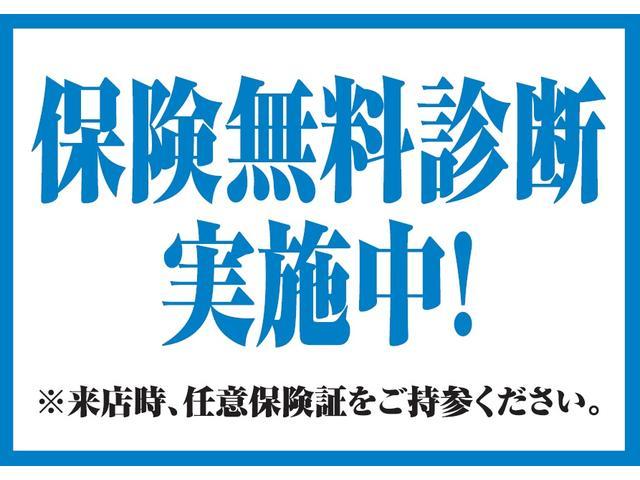 チューブ 東大和店 中部自動車販売(株)(6枚目)