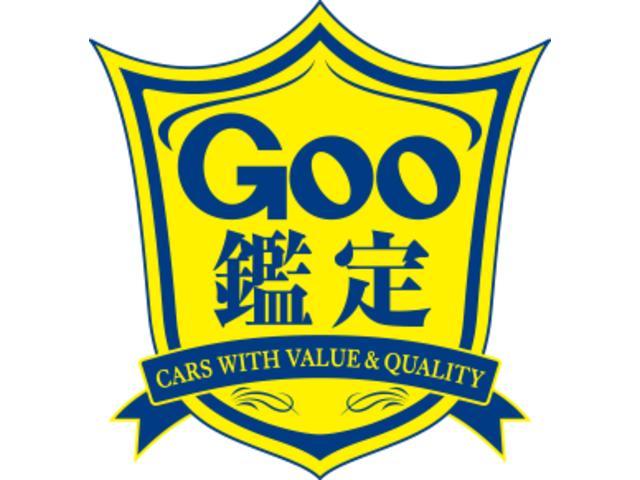 チューブ 所沢店 中部自動車販売(株)(6枚目)