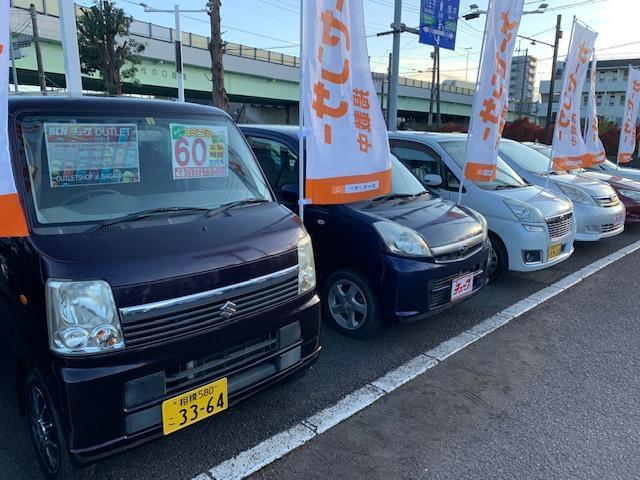 チューブ 相模原店 中部自動車販売(株)(4枚目)