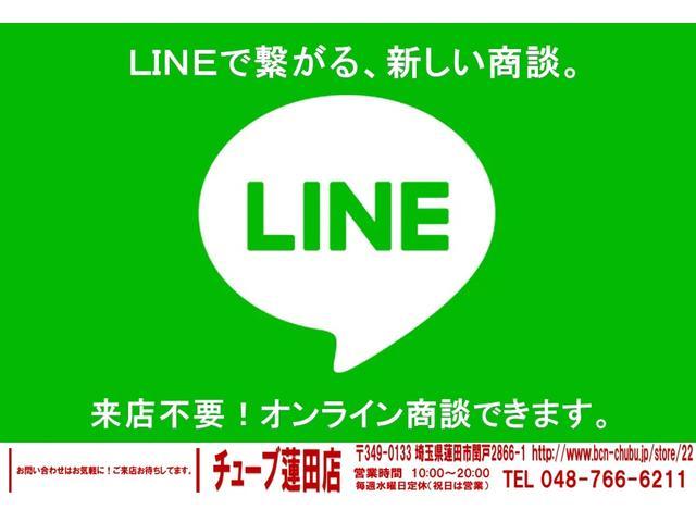 チューブ 蓮田店 中部自動車販売(株)(1枚目)