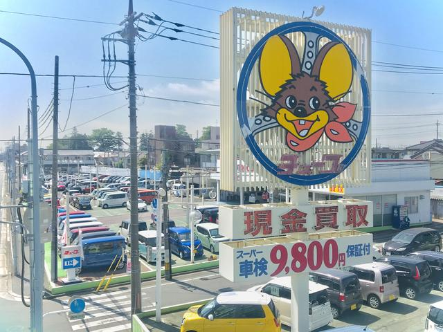 チューブ 北本店 中部自動車販売(株)(6枚目)