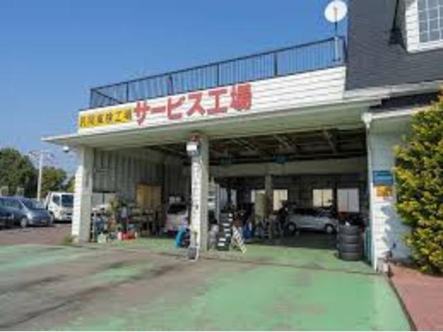 チューブ 坂戸店 中部自動車販売(株)(2枚目)