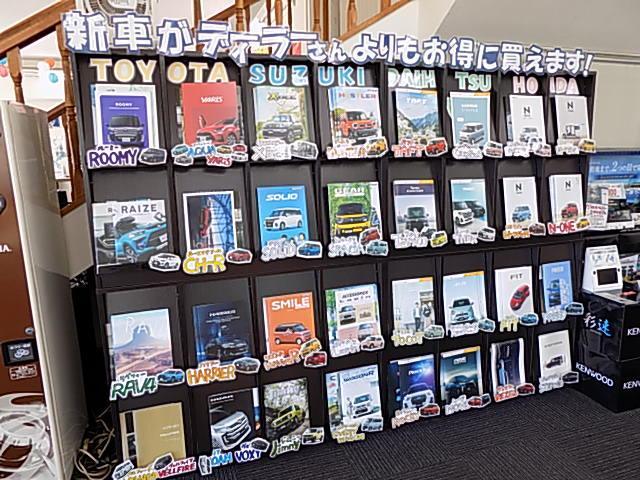 チューブ 坂戸店 中部自動車販売(株)(3枚目)