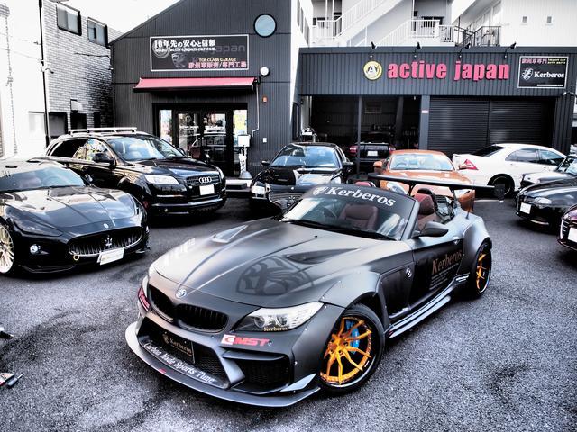 アクティブJAPAN 欧州車自動車&国産絶版車専門店