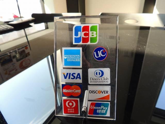 各種クレジットカードでのお支払いも可能/一括、分割、リボもOK!