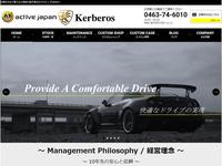 アクティブ Japan コーポレーション(株)