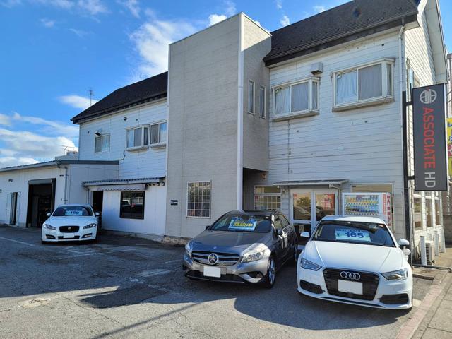お客様の大切なお車選びのパートナーとして末永く御付き合いをさせて頂きます。