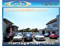 アソシエ Heritage Car Club