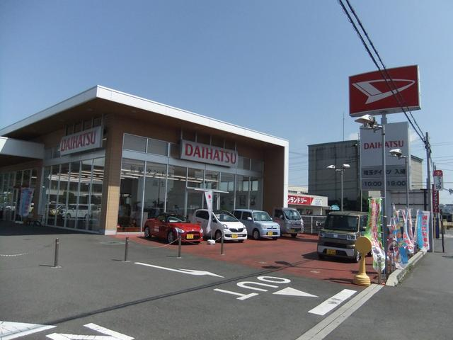 埼玉ダイハツ販売株式会社 U-CAR入間