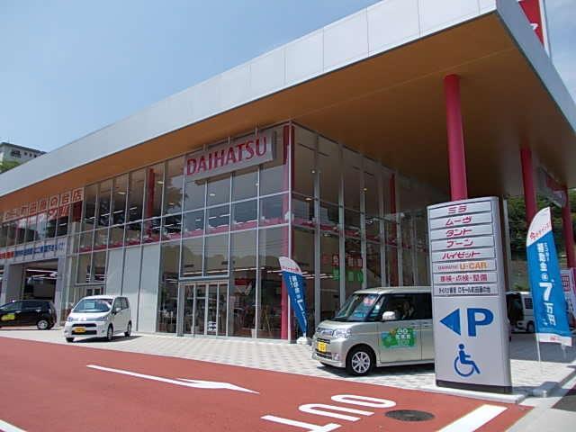 「東京都」の中古車販売店「ダイハツ東京販売(株) U-CAR町田藤の台」